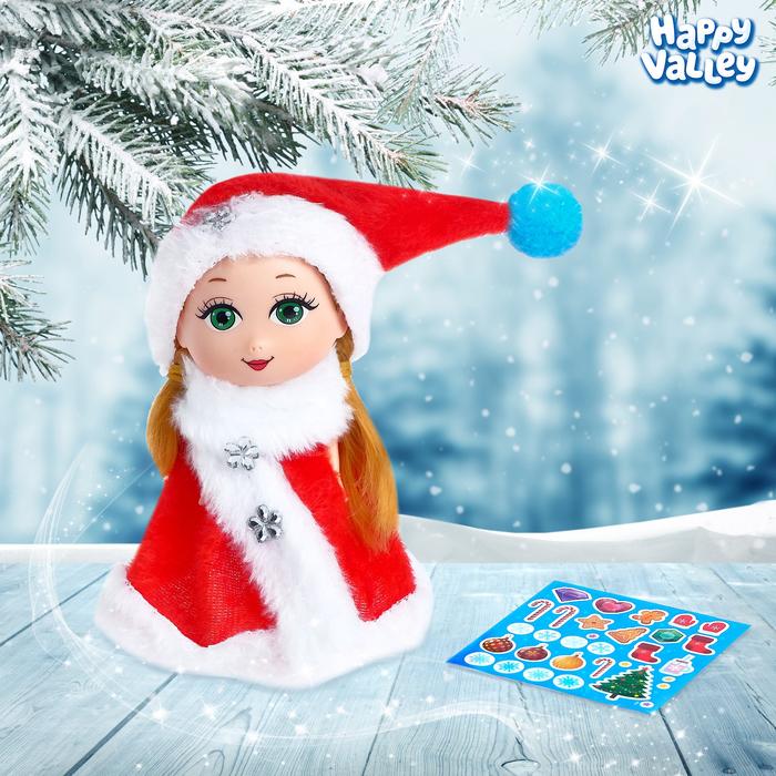 Куколка «Лола» новогодняя с наклейками