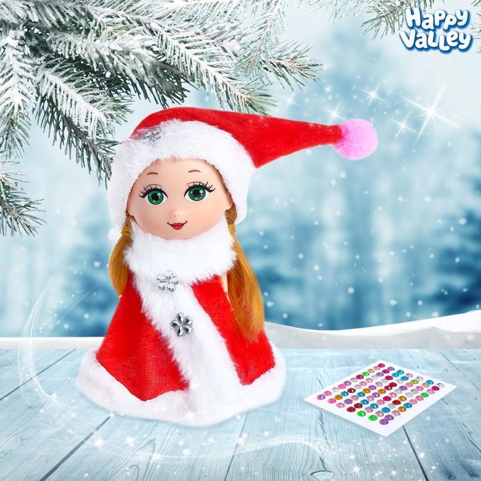 Куколка «Лола» новогодняя со стразами