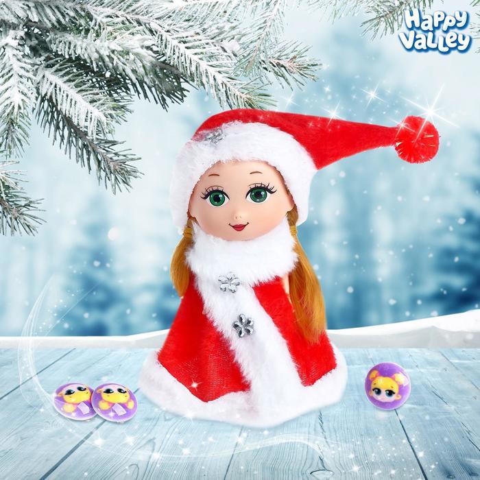 Куколка «Лола» новогодняя с украшениями