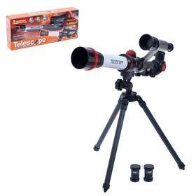 Игрушка детская телескоп «Юный астроном»