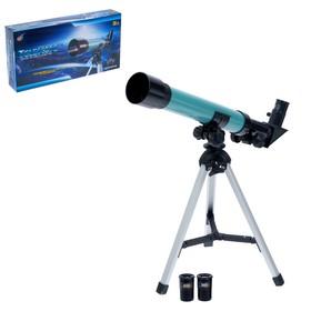 Игрушка детская телескоп «Юный астроном», с аксессуарами