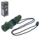 "Set the character ""Scout"", 7 in 1: a whistle, compass, flashlight, thermometer, mirror, magnifier"