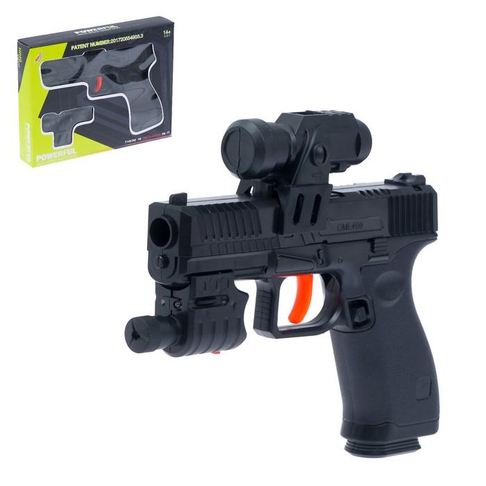 Пистолет «Глок», стреляет гелевыми пулями, с лазером