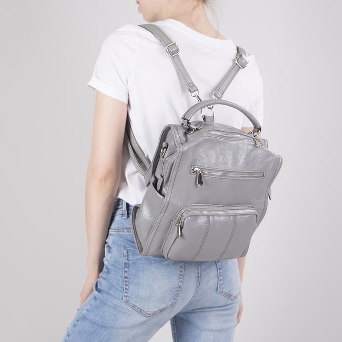 Рюкзак молодёжный, отдел на молнии, 5 наружных карманов, цвет серый