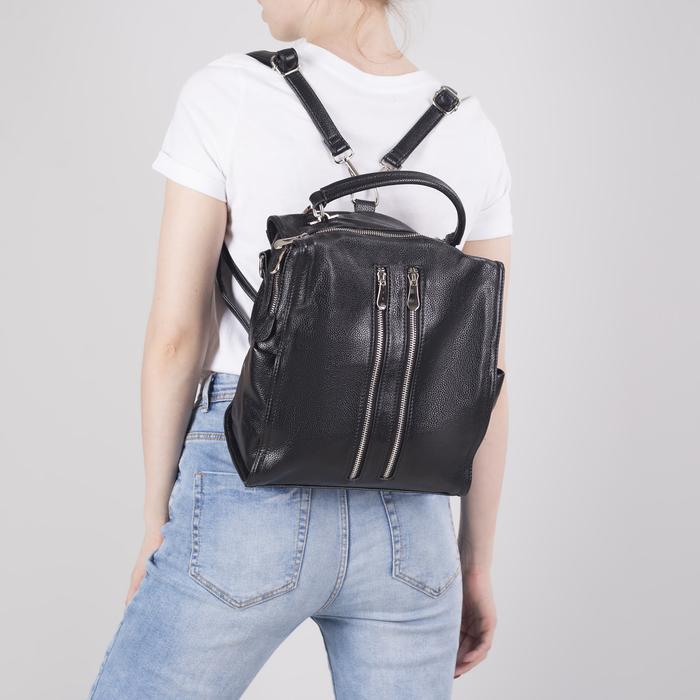 Рюкзак молодёжный, отдел на молнии, 5 наружных карманов, цвет чёрный