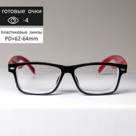 Corrective 6619 glasses, red-black, -4