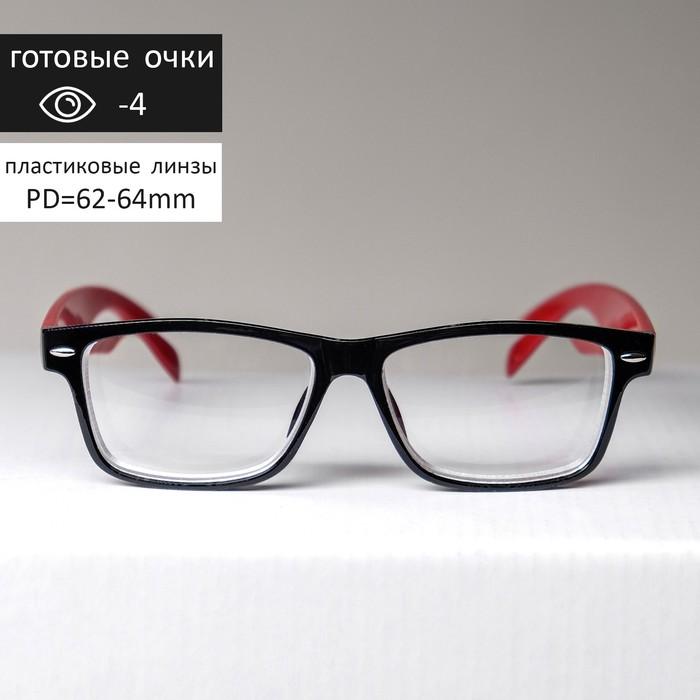 Очки корригирующие 6619, цвет красно-чёрный, -4 - фото 537346133