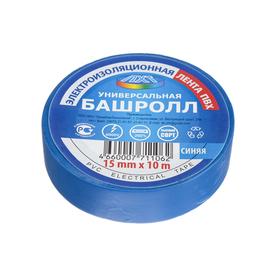 Изолента ROLS, ПВХ 15 мм х 10 м, 130 мкм, синяя Ош