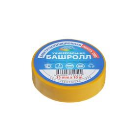 Изолента ROLS, ПВХ 15 мм х 10 м, 130 мкм, желтая Ош