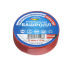 Duct tape ROLS, PVC 15 mm x 10 m, 130 micron, red