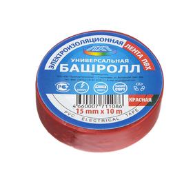 Изолента ROLS, ПВХ 15 мм х 10 м, 130 мкм, красная Ош
