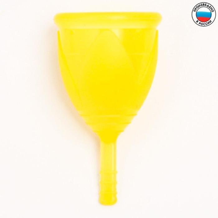 """Менструальная чаша """"Тюльпан"""", размер S, цвет желтый"""