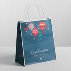Пакет подарочный крафт «Счастливого нового года», 22 х 25 х 12 см