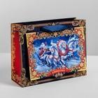 Пакет подарочный горизонтальный «С Новым Годом!», 23 х 18 х 8 см
