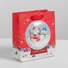 Пакет подарочный вертикальный «Веселого Нового Года!», 15 х 17 х 7 см