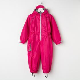 Комбинезон-ветровка «Британия», непромокаемый, цвет розовый, рост 86-92 см (52)