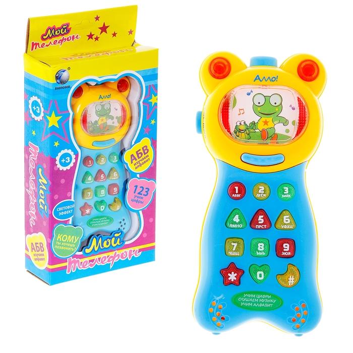 """Телефон """"Лягушка"""", русская озвучка, световые и звуковые эффекты, работает от батареек"""