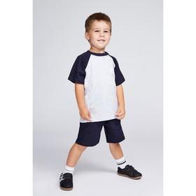 Комплект для мальчика «Игра» (футболка/шорты), серо-черный, рост 110-116 см (60)