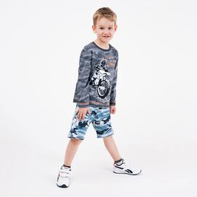 Шорты для мальчика, камуфляж серый, рост 116-122 (34) см