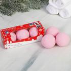 """Подарочный набор """"Почта счастья"""": 3 бурлящих шара"""