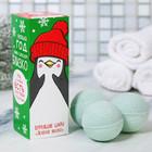 """Подарочный набор """"Пингвинчик"""": 3 бурлящих шара"""