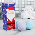 """Подарочный набор """"Дед Мороз"""": 3 бурлящих шара"""