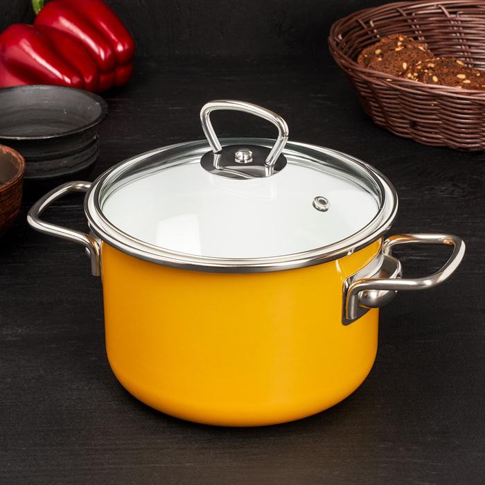 Кастрюля цилиндрическая 2 л Mustard, цвет горчица