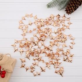 The beads on the Christmas tree 270 cm comet orange