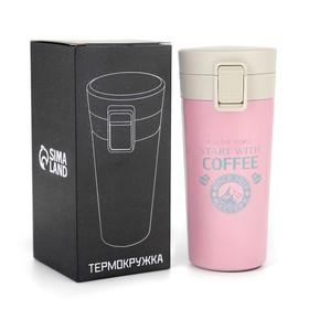"Термокружка ""Мастер К. Start with coffee"" 380 мл, сохраняет тепло 8 ч, 17.5х8.5 см, розовый"