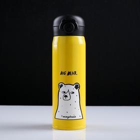 """Термос """"Angry bear"""", 500 мл, сохраняет тепло 8 ч, 22.5х6.5 см, микс"""