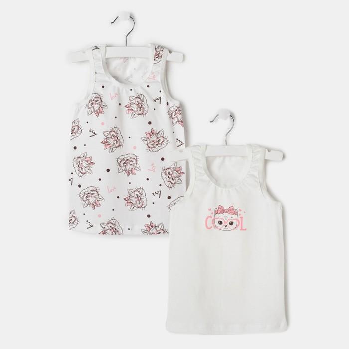 Комплект маек для девочки SET «Кошечка», цвет молочный, рост 104 см