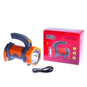 Фонарь RED 5066 1 Вт+кемпинг COB 3 Вт, Li-Ion 1800mAh, USB