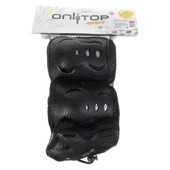 Защита роликовая OT-2020H р L, цвет черный