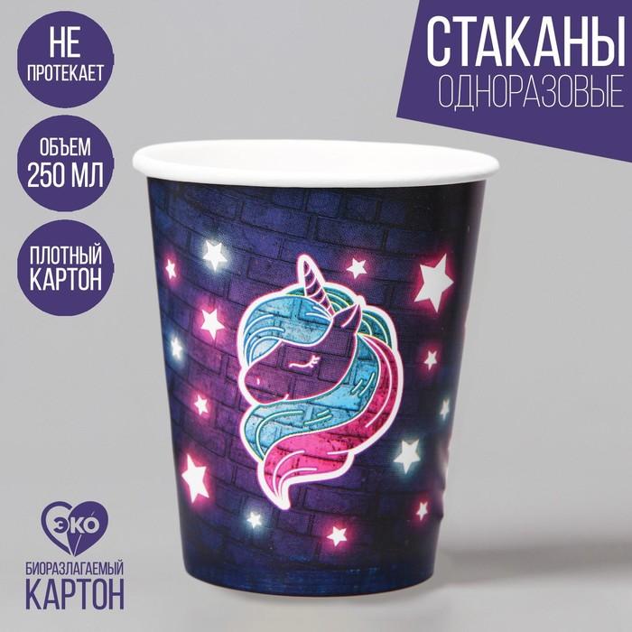 "Glass paper ""Festive unicorn"" , 250 ml"