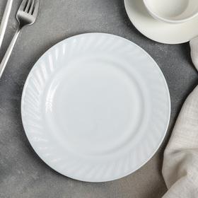 "Dessert plate 20 cm ""Regal"""
