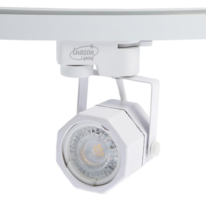 Трековый светильник Luazon Lighting под лампу Gu10, восемь граней, корпус белый