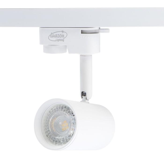Трековый светильник Luazon Lighting под лампу Gu10, цилиндр, корпус белый