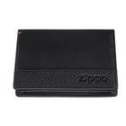 Держатель для карт ZIPPO с защитой от сканирования RFID, чёрная, 10,5×1,5×7,5 см