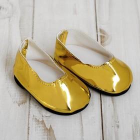 Туфли для куклы «Шик», длина стопы: 7 см, цвет золото