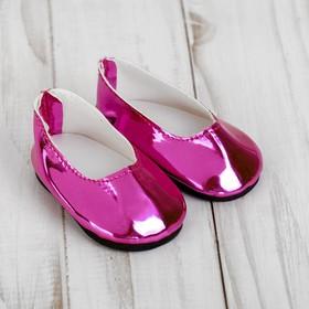 Туфли для куклы «Шик», длина стопы: 7 см, цвет фуксия