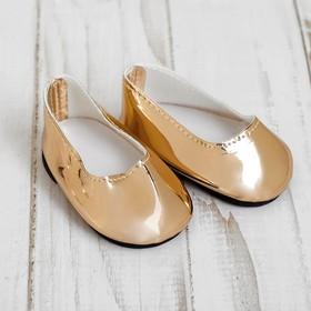 Туфли для куклы «Шик», длина стопы: 7 см, цвет бледно-розовый