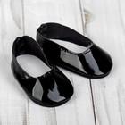 Туфли для куклы «Шик», длина стопы: 7 см, цвет чёрный