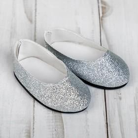 Туфли для куклы «Блёстки», длина стопы: 7 см, цвет серебро