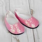 Туфли для куклы «Блёстки - кругляши», длина стопы: 7 см, цвет розовый