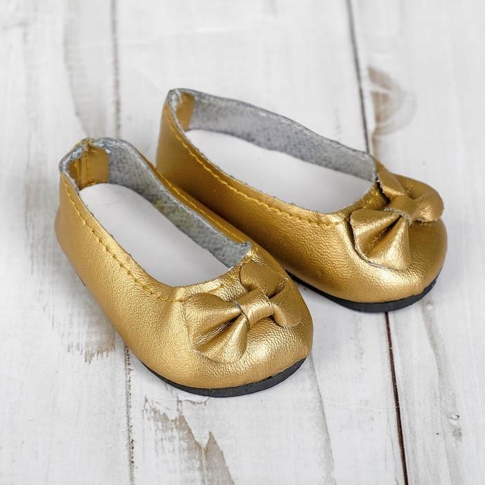 Туфли для куклы «Бантик», длина стопы: 7 см, цвет золото