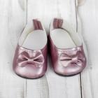 Туфли для куклы «Бантик», длина стопы: 7 см, цвет розовый - фото 105513392