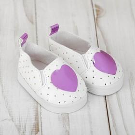 Мокасины для куклы «Сердечко», длина стопы: 7 см, цвет фиолетовый