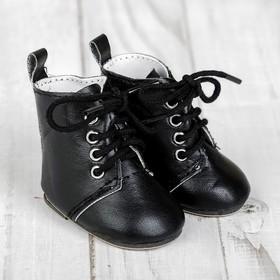 Ботинки для куклы на завязках, длина подошвы: 7 см, цвет чёрный МИКС