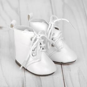 Ботинки для куклы на завязках, длина подошвы: 7 см, цвет белый