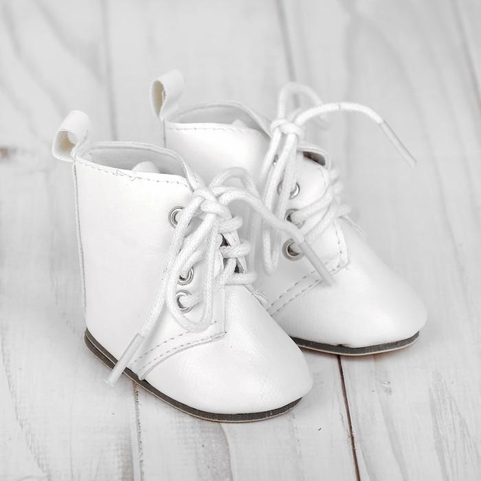 Ботинки для куклы на завязках, длина подошвы: 7 см, цвет белый - фото 105513292